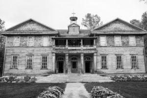 Ecole de Val Jalbert